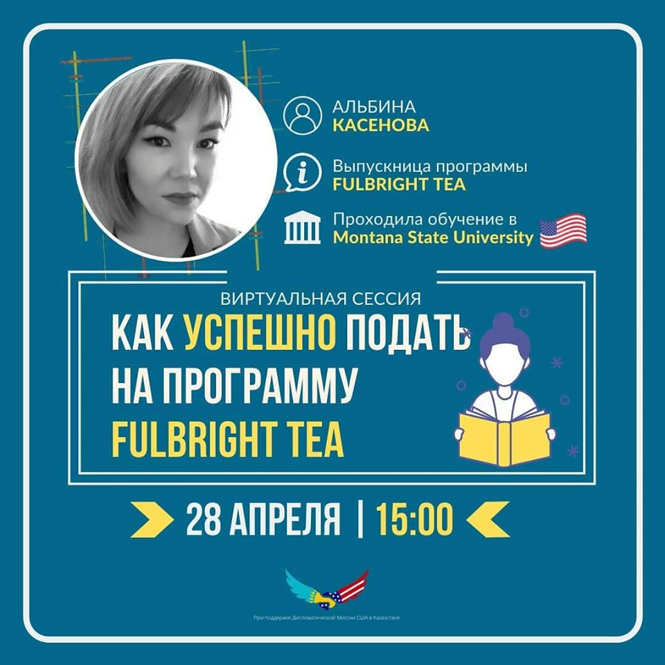 How to successfully apply for the Fulbright TEA program